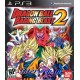 Louer Dragon Ball Raging Blast 2 sur PS3